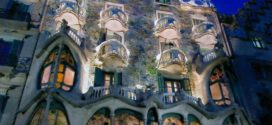 Музей Барселоны